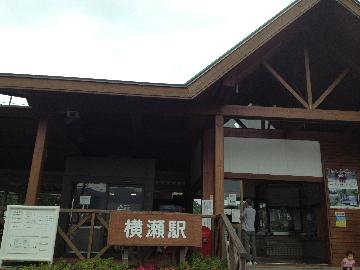 (奥武蔵C28(1)