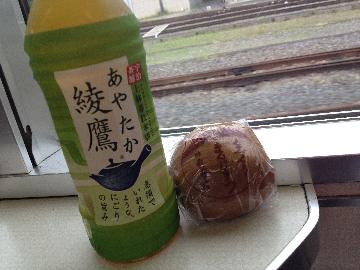 (奥武蔵C29(1)