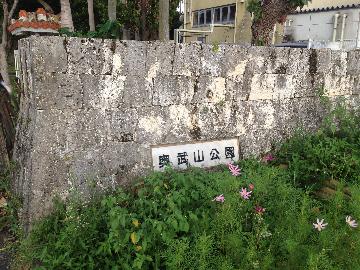 3那覇RUN(1)