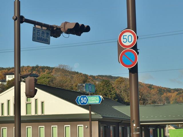20131121月と旧道 (11)