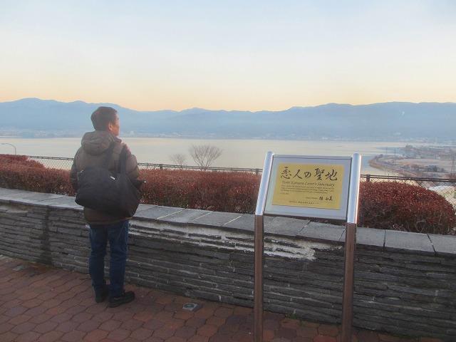 20131203諏訪湖SA (1)