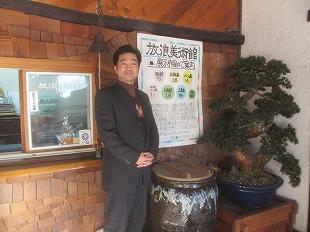 20131130山下清 (12)