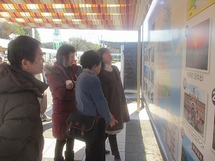 20131203狩谷サービスエリア (28)
