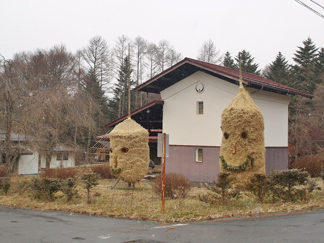 20131212まるやち湖凍る (1)