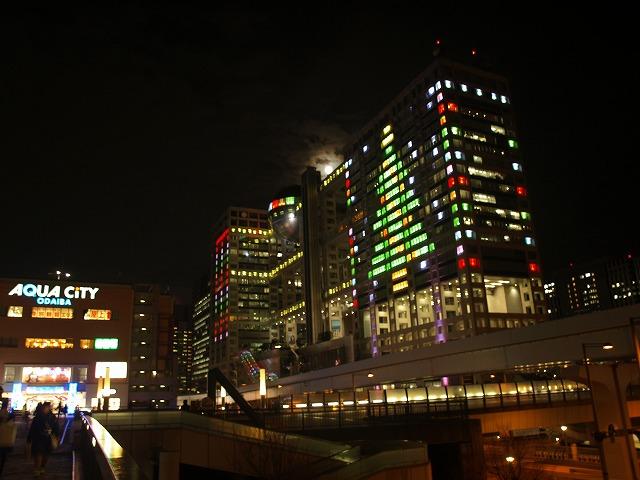 20131217フジテレビ (9)