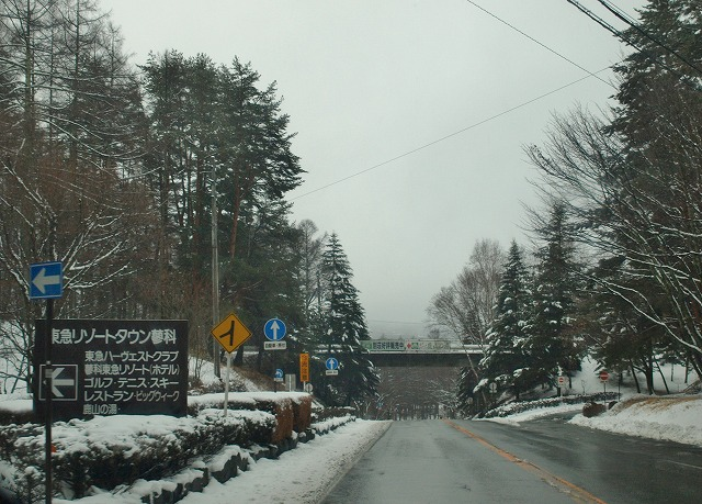 20131219無芸荘も雪 (5)