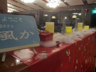 20131222風かのクリスマス (15)