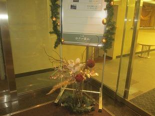 20131222風かのクリスマス (1)