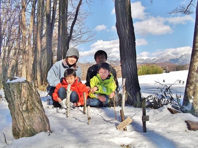 20131230秋山家の森 (7)