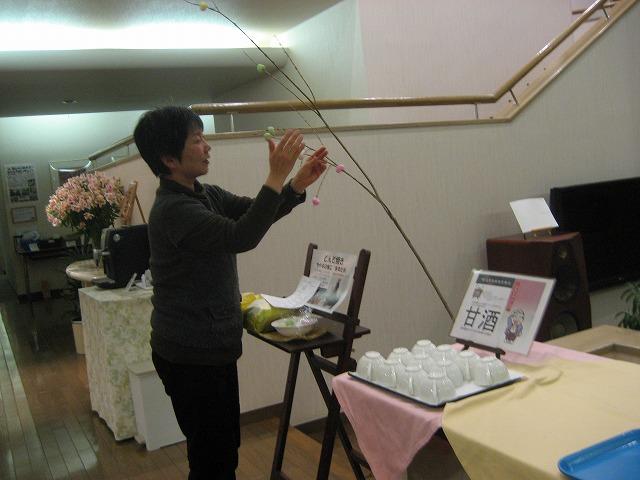 20140112どんど焼きの飾り (1)