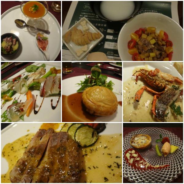 Dinner_20130503231436.jpg
