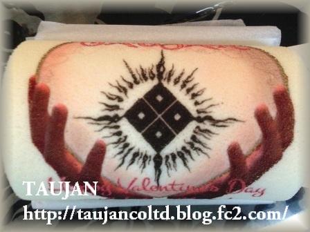 TAUJAN 2014 バレンタイン ケーキ