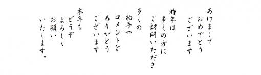 140101-02A.jpg