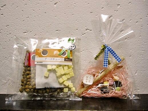 foodpic4285543.jpg
