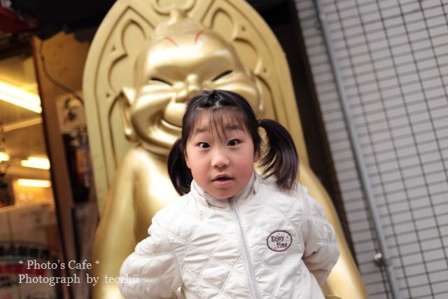 2014-01-02-IMG-6967r.jpg