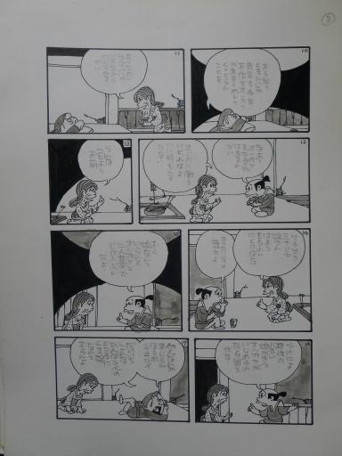 20130501・釣り漫画01-04