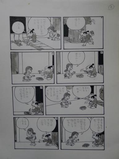 20130501・釣り漫画01-03
