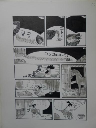 20130501・釣り漫画01-12