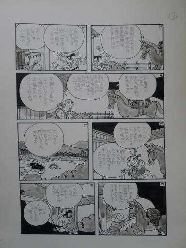 20130501・釣り漫画01-14
