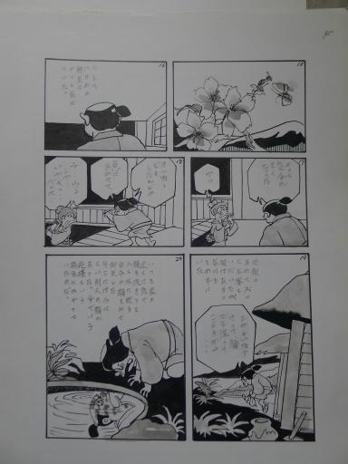 20130501・釣り漫画02-05