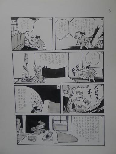 20130501・釣り漫画02-04