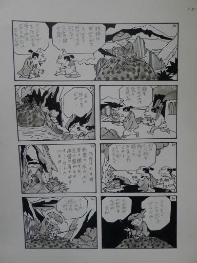 20130501・釣り漫画02-16