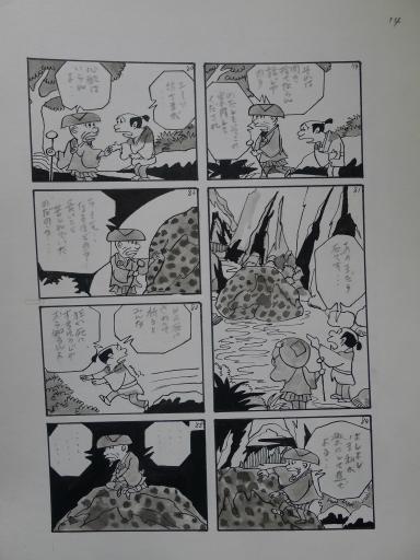 20130501・釣り漫画02-15