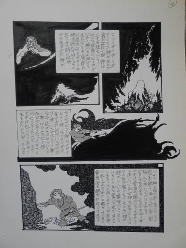 20130501・釣り漫画03-05
