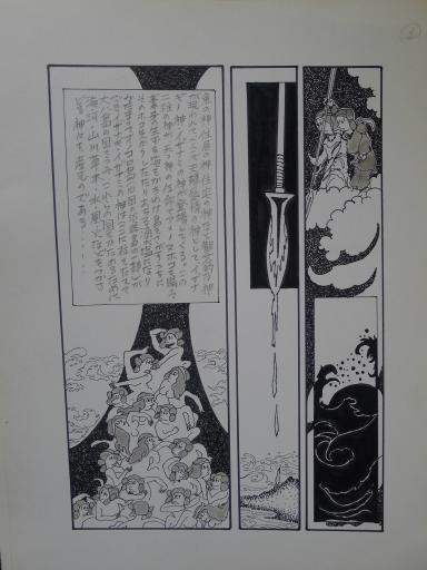 20130501・釣り漫画03-04