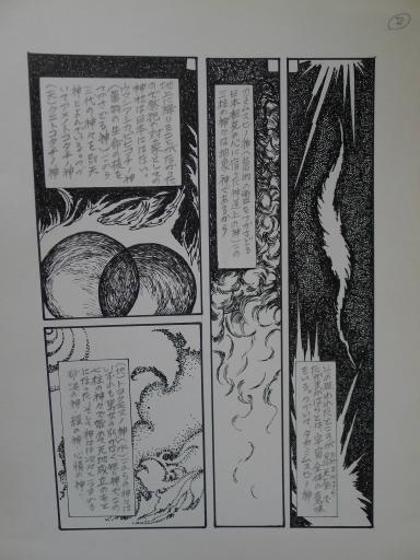 20130501・釣り漫画03-03