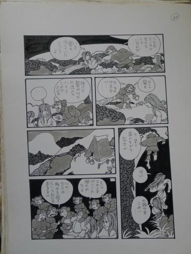 20130501・釣り漫画03-12