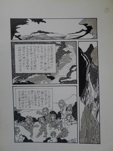 20130501・釣り漫画03-08