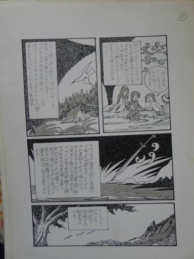 20130501・釣り漫画03-07