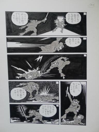 20130501・釣り漫画03-21