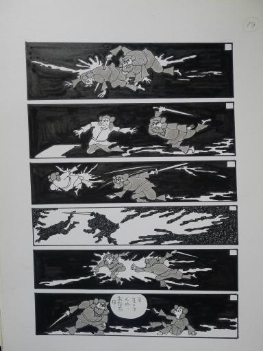 20130501・釣り漫画03-20