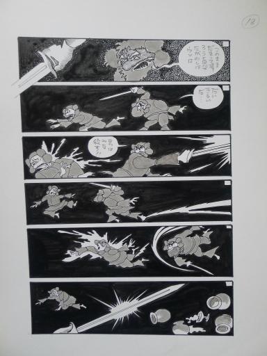 20130501・釣り漫画03-19