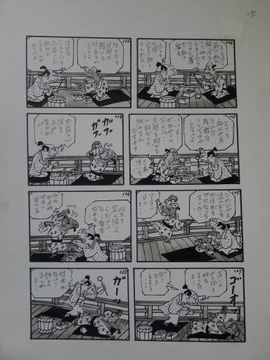 20130501・釣り漫画04-16