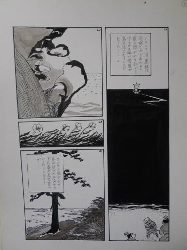 20130501・釣り漫画06-07