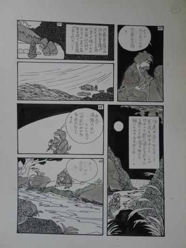 20130501・釣り漫画06-11