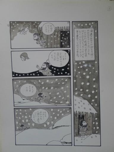 20130501・釣り漫画06-09