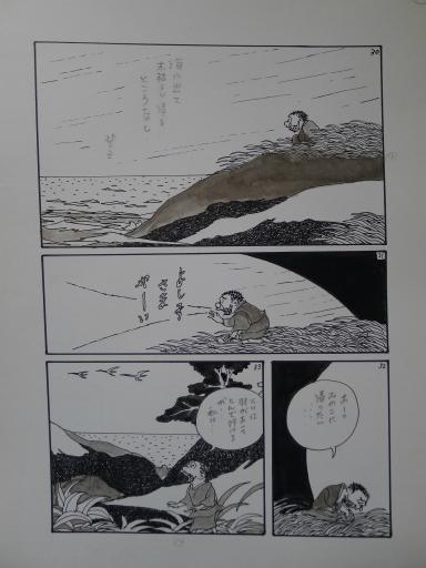 20130501・釣り漫画06-08