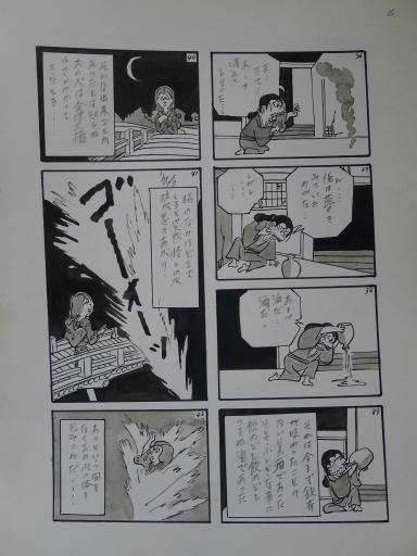 20130501・釣り漫画07-07