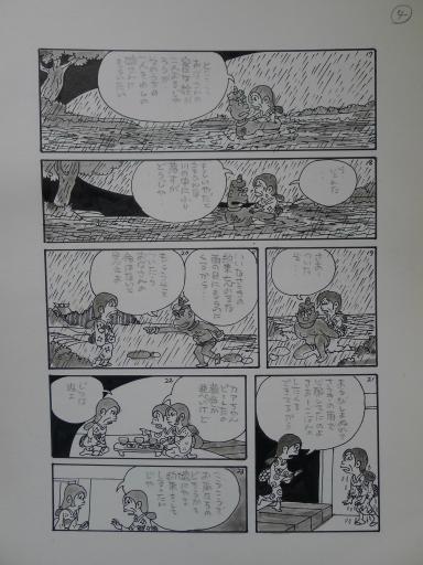 20130501・釣り漫画08-05