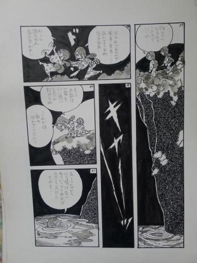 20130501・釣り漫画08-11