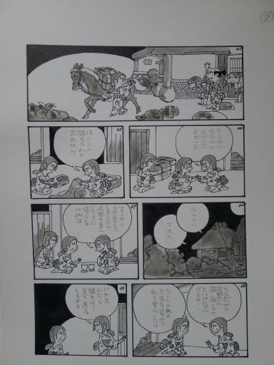 20130501・釣り漫画08-09