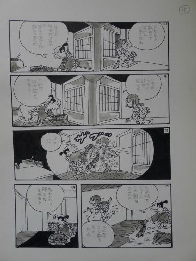 20130501・釣り漫画08-16