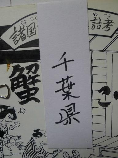 20130501・釣り漫画09-01