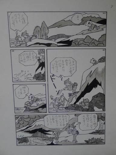 20130501・釣り漫画10-09
