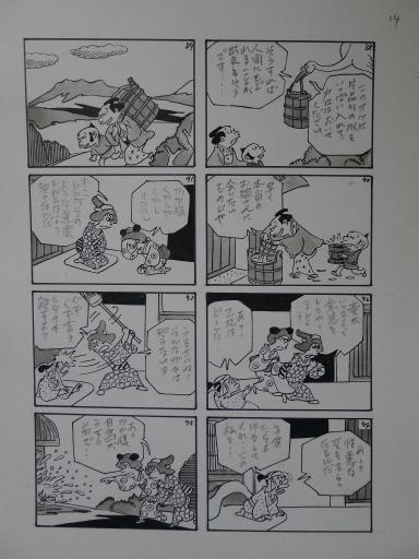 20130501・釣り漫画10-15