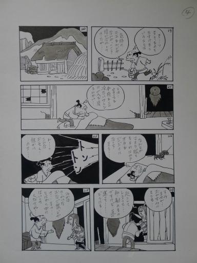 20130501・釣り漫画11-05